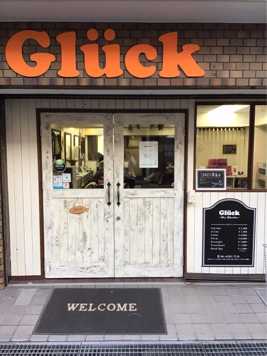 GLUCK九条店