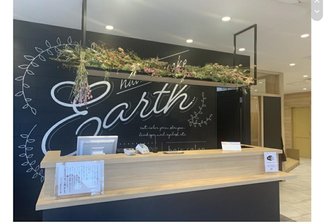 EARTH一宮店