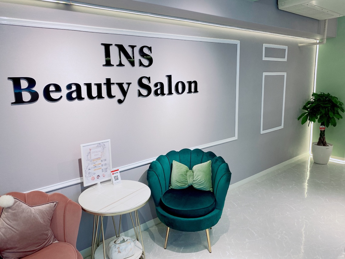 INS Beauty Salon