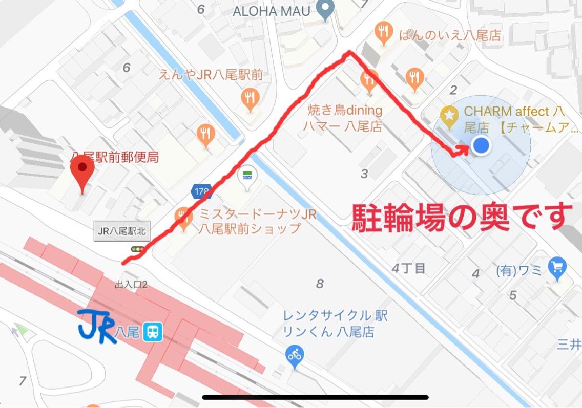 アイラッシュ専門店Charm+e(シャルム)