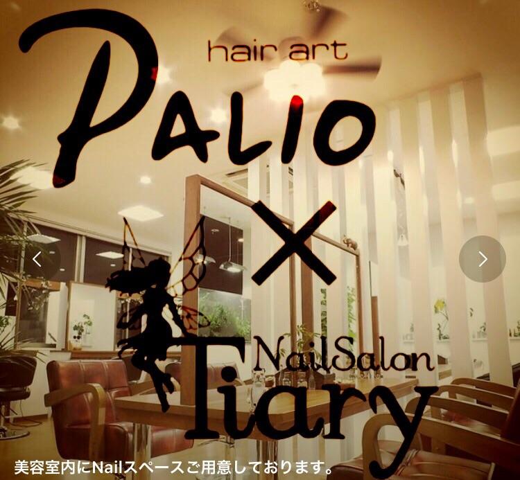 PALIO×Tiary