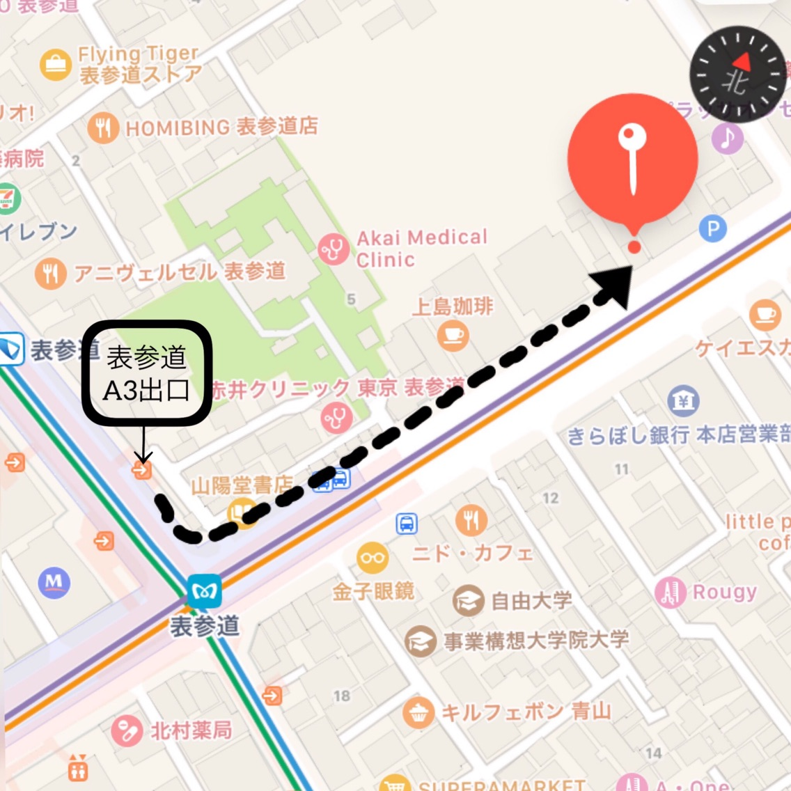 GO TODAY SHAiRE SALON表参道Luce店