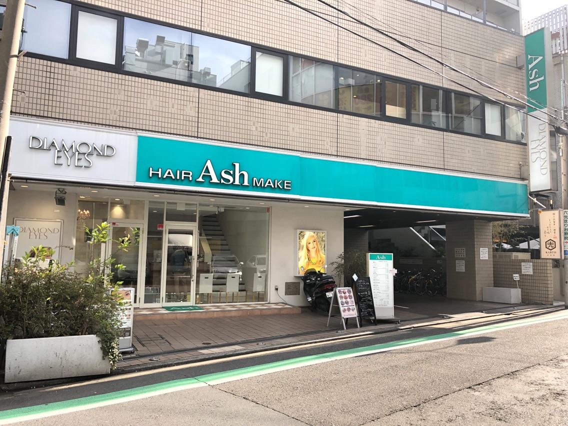 Ash 中目黒店