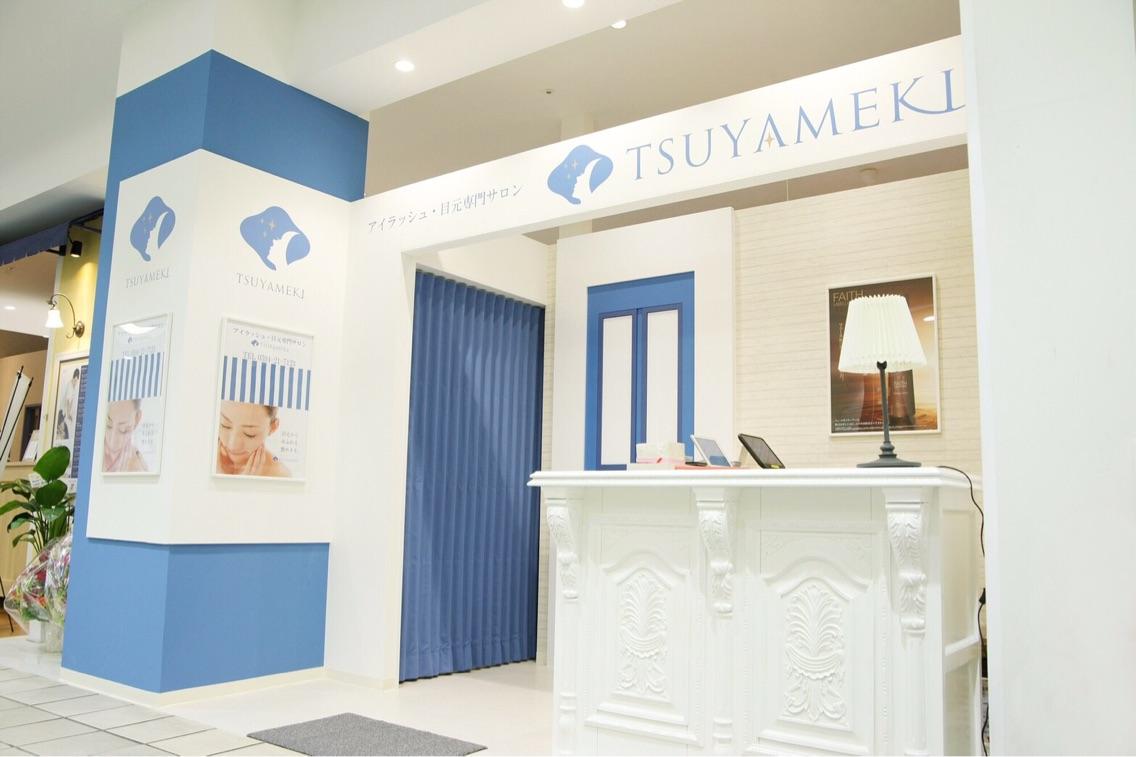 TSUYAMEKIイオンモール桑名店