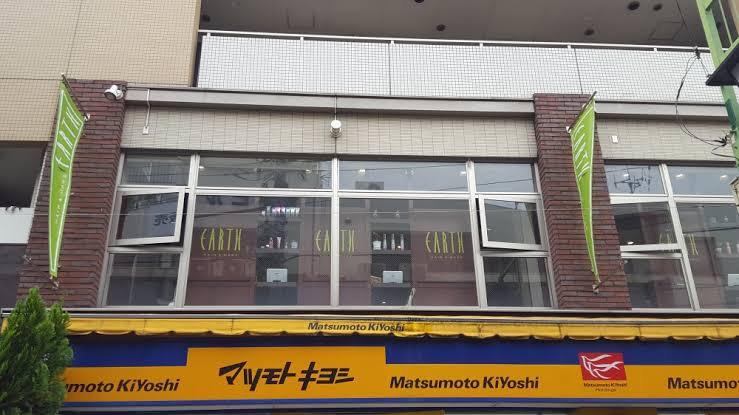 earth菊名店