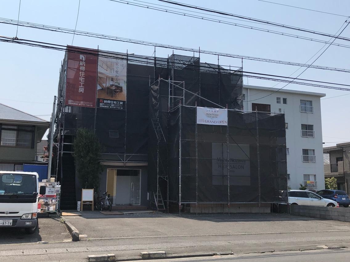 MichioNozawaHAIRSALONGinza静岡店