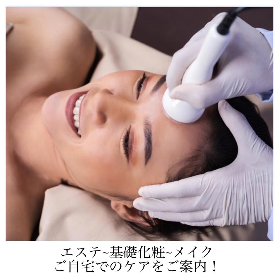 一般社団法人日本トータルエステティックアカデミー協会直営校 Beauty School Lani 千葉校 ・BeautyLeMiroir