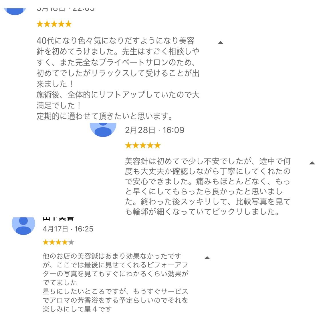美容鍼専門サロンharisteria(ハリステリア)