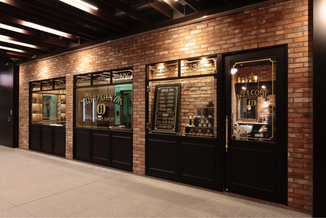 HIROGINZA  BARBERSHOP丸の内店