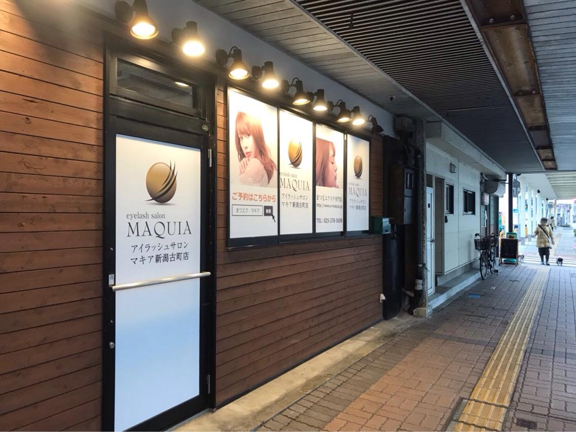 マキア新潟古町店