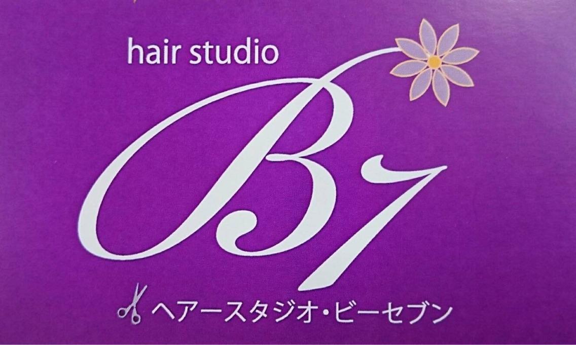 ヘアースタジオB7