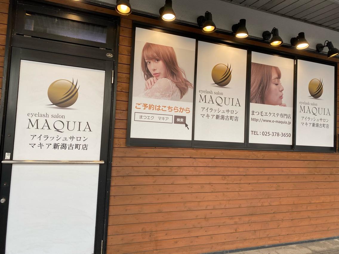 MAQUIA新潟古町店