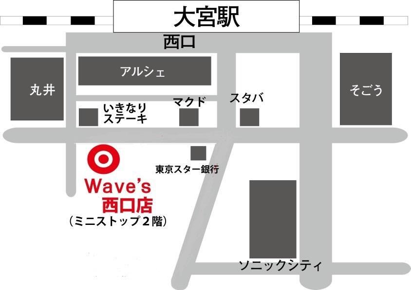 wave's 大宮西口店