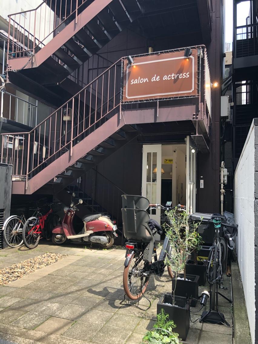 salondeactress恵比寿店