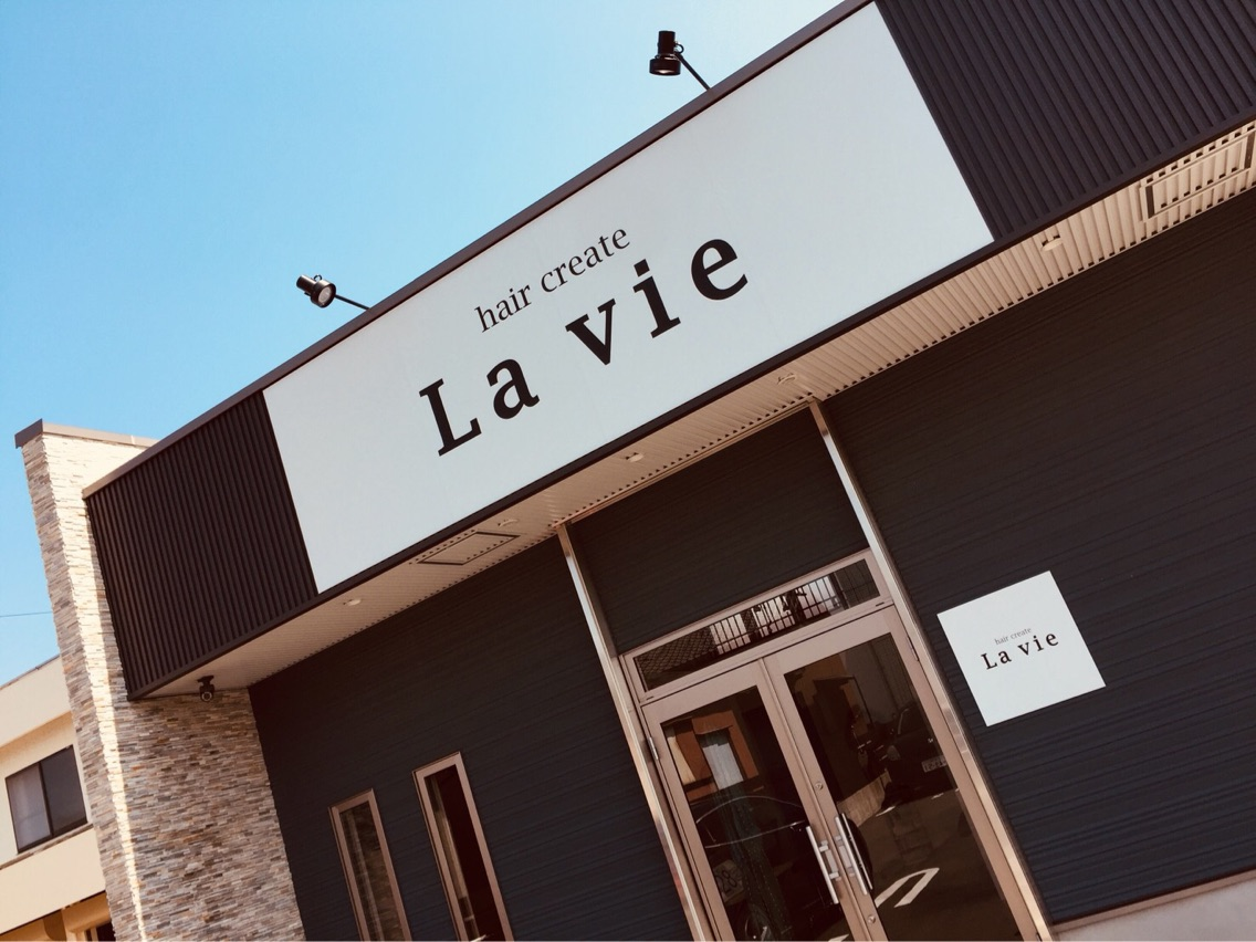 hair create La vieヘアークリエイトラビエ