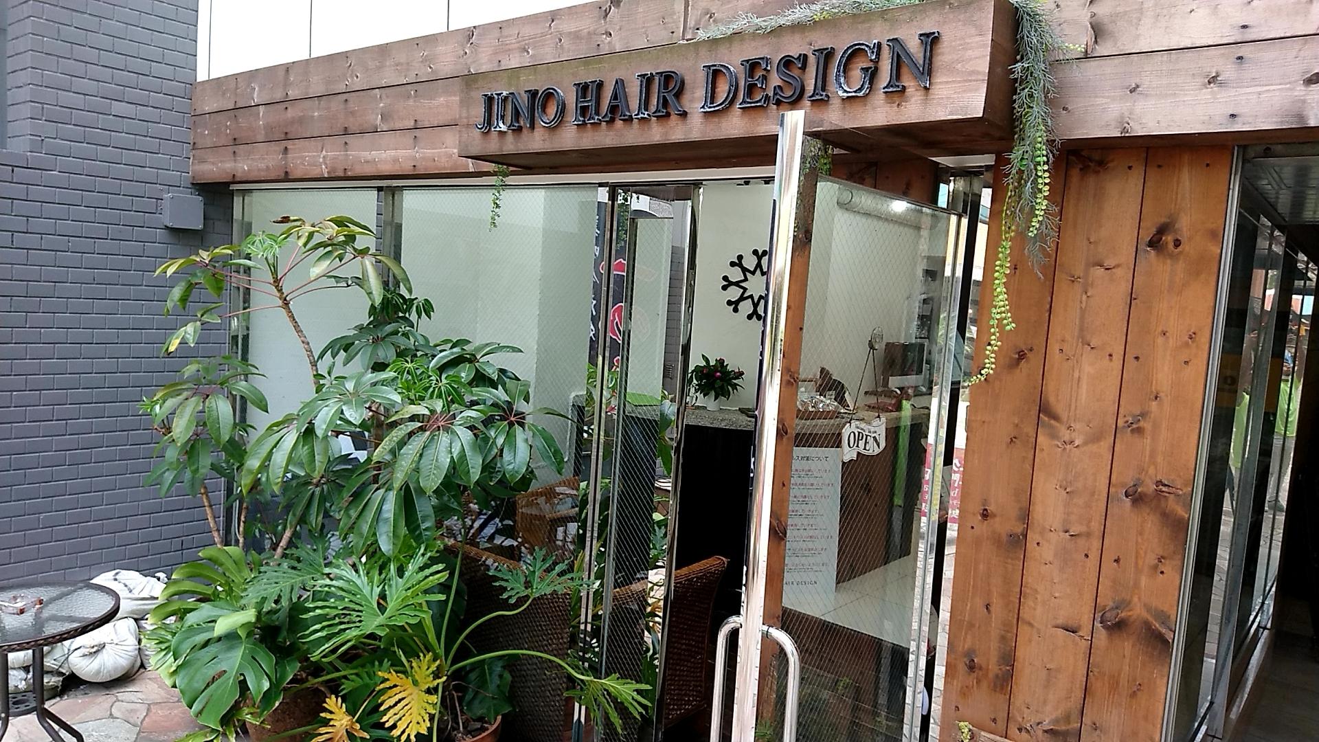 JINO HAIR DESIGN