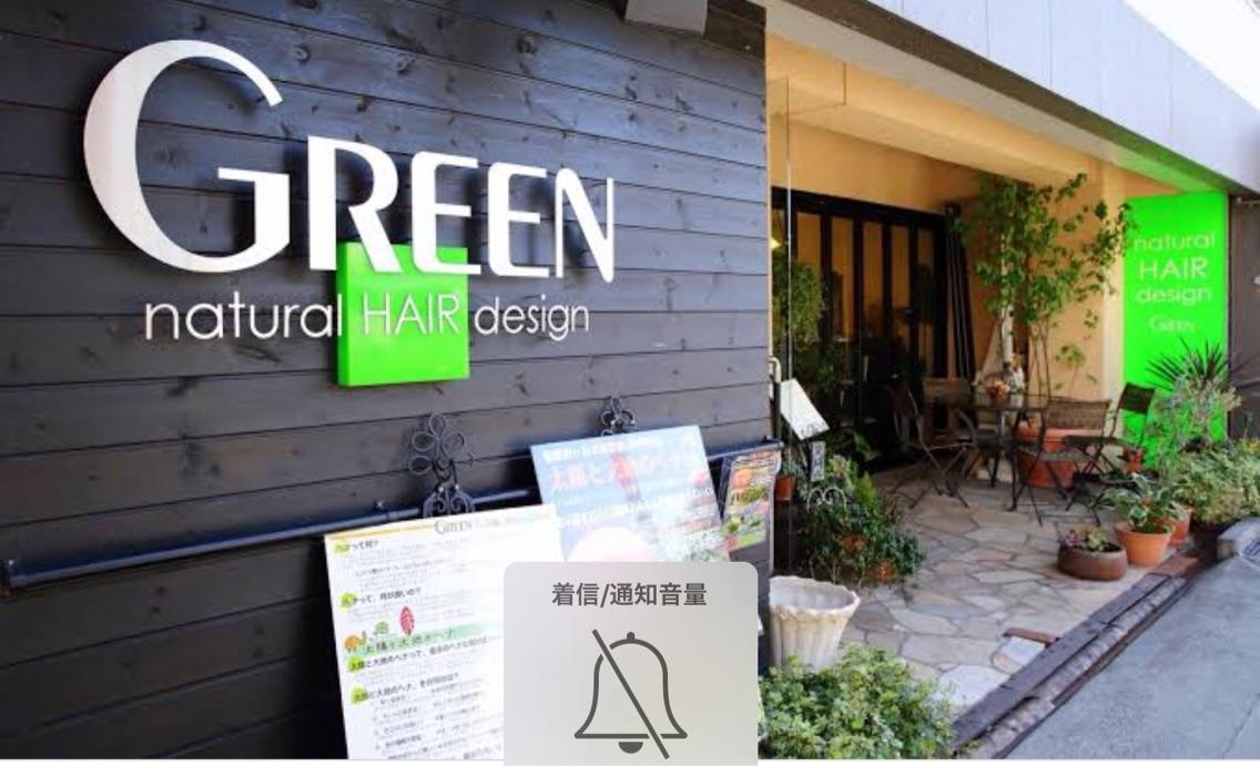 GREENnaturalhairdesign