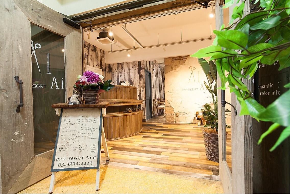 hairresortAi上野α店