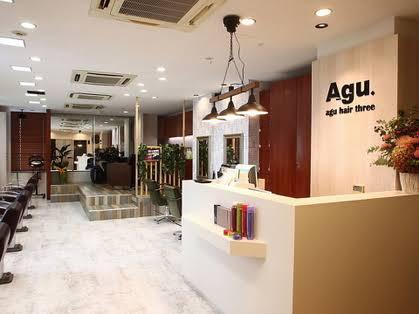 Aguhair three