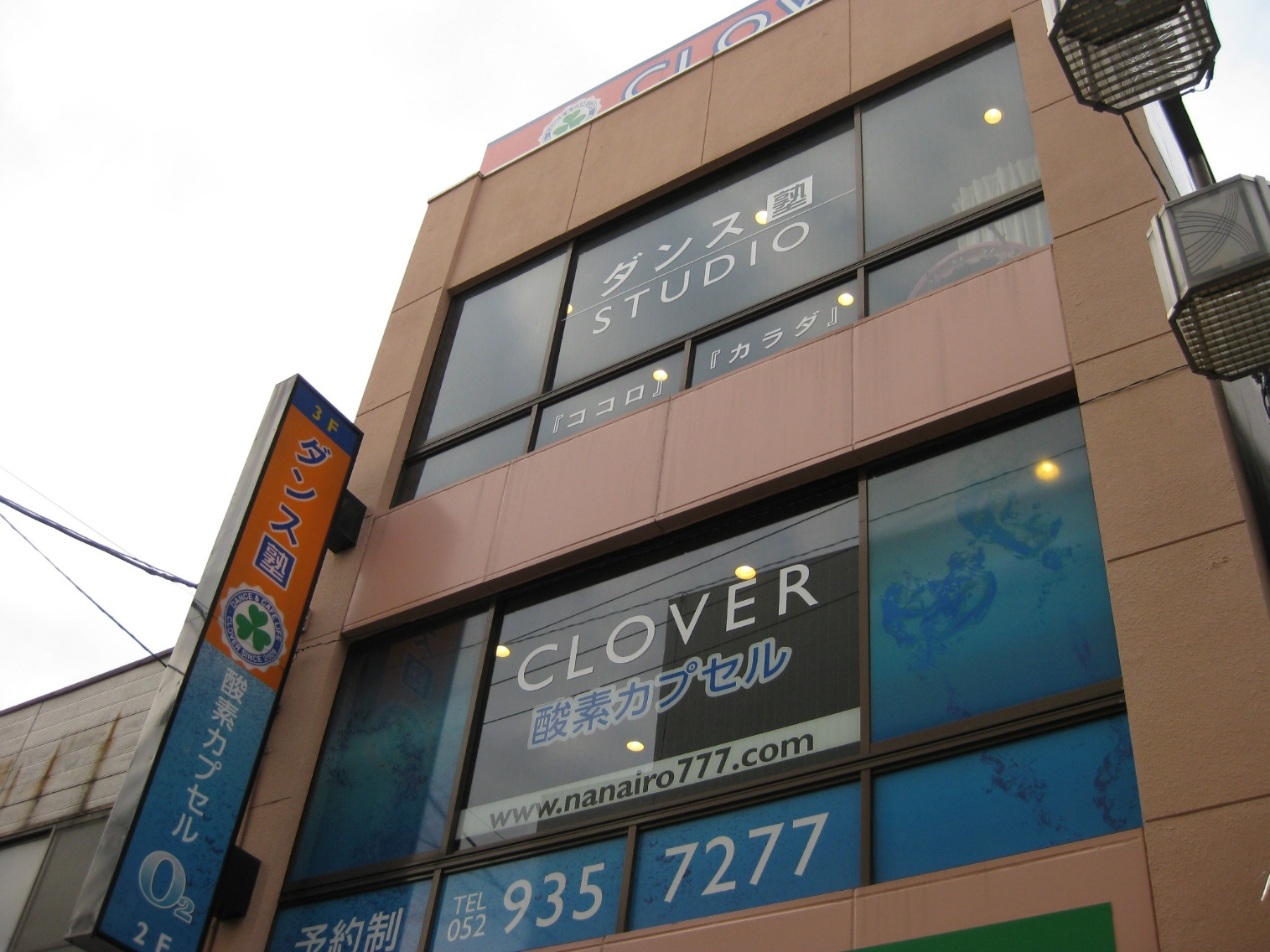 CLOVER beautysalon