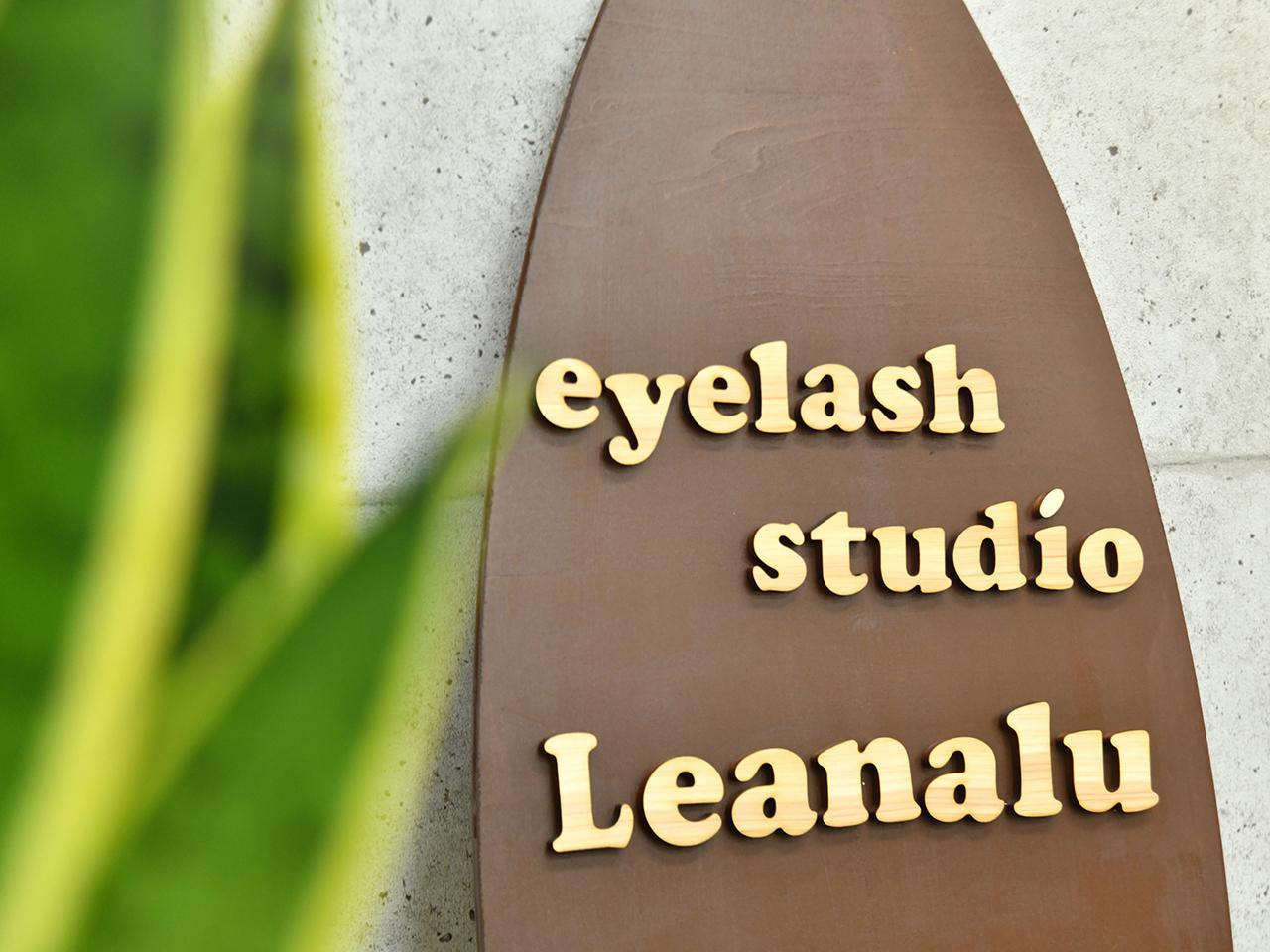 Leanalu横浜店(レアナル横浜店)