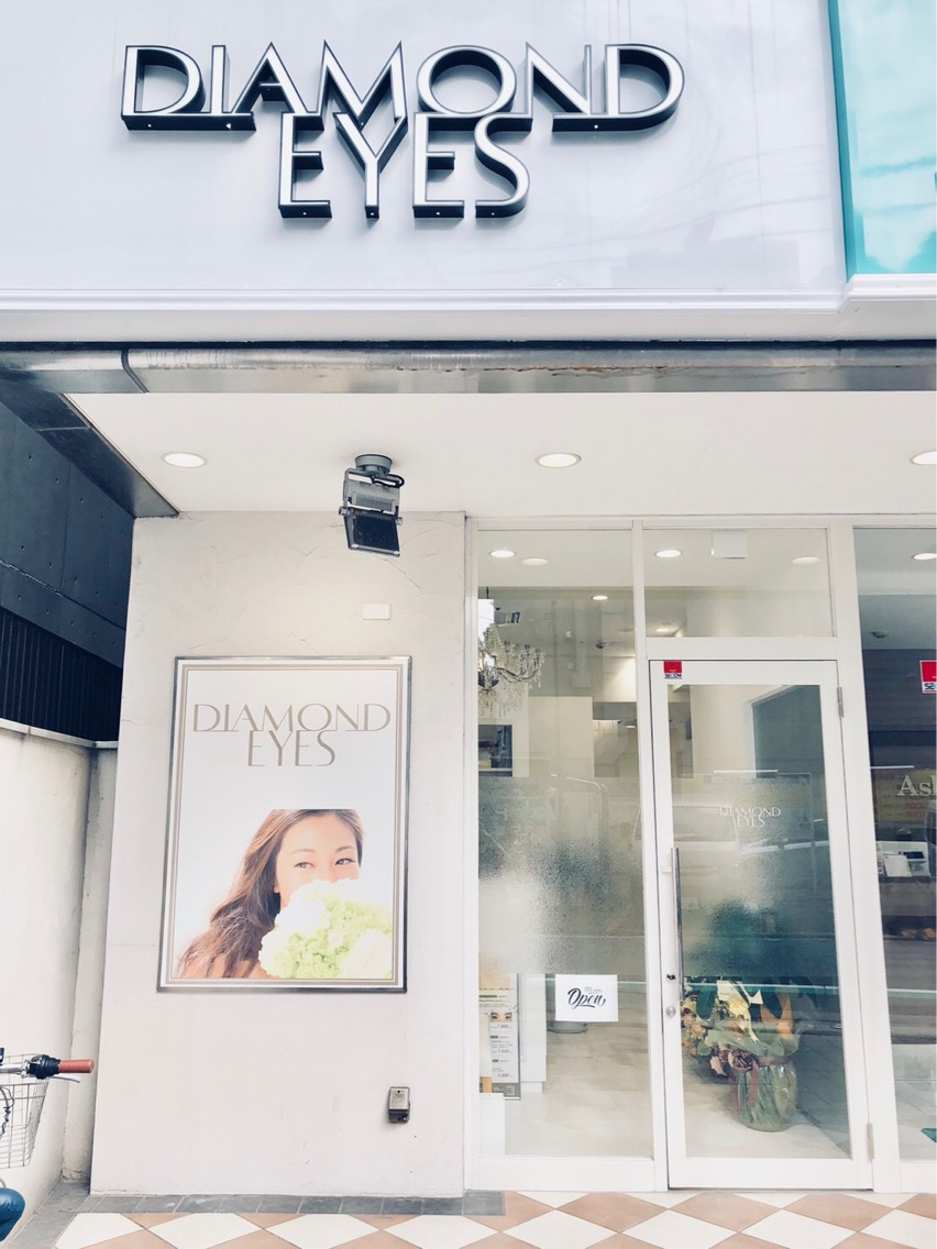 ダイヤモンドアイズ中目黒店