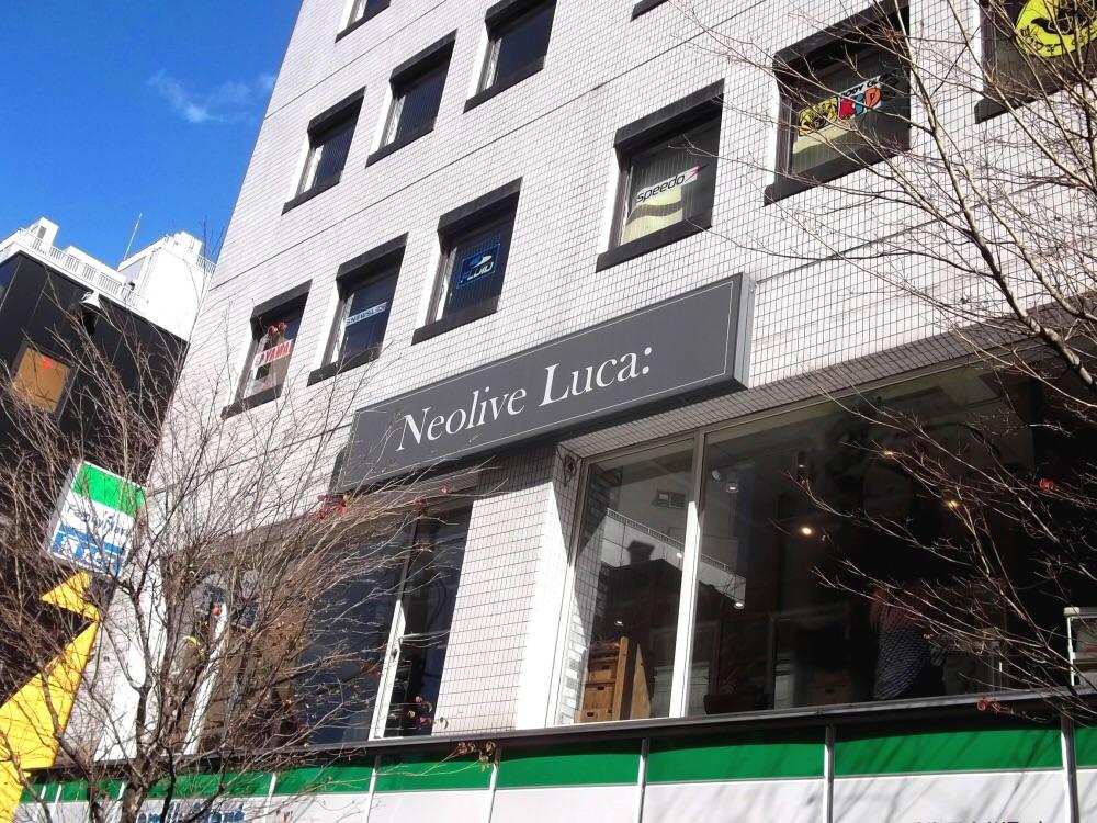 Neolive Luca