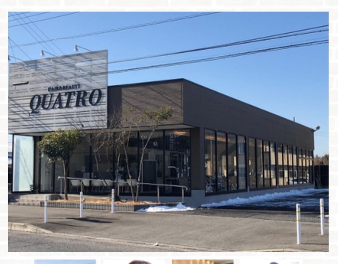 QUATRO赤塚店