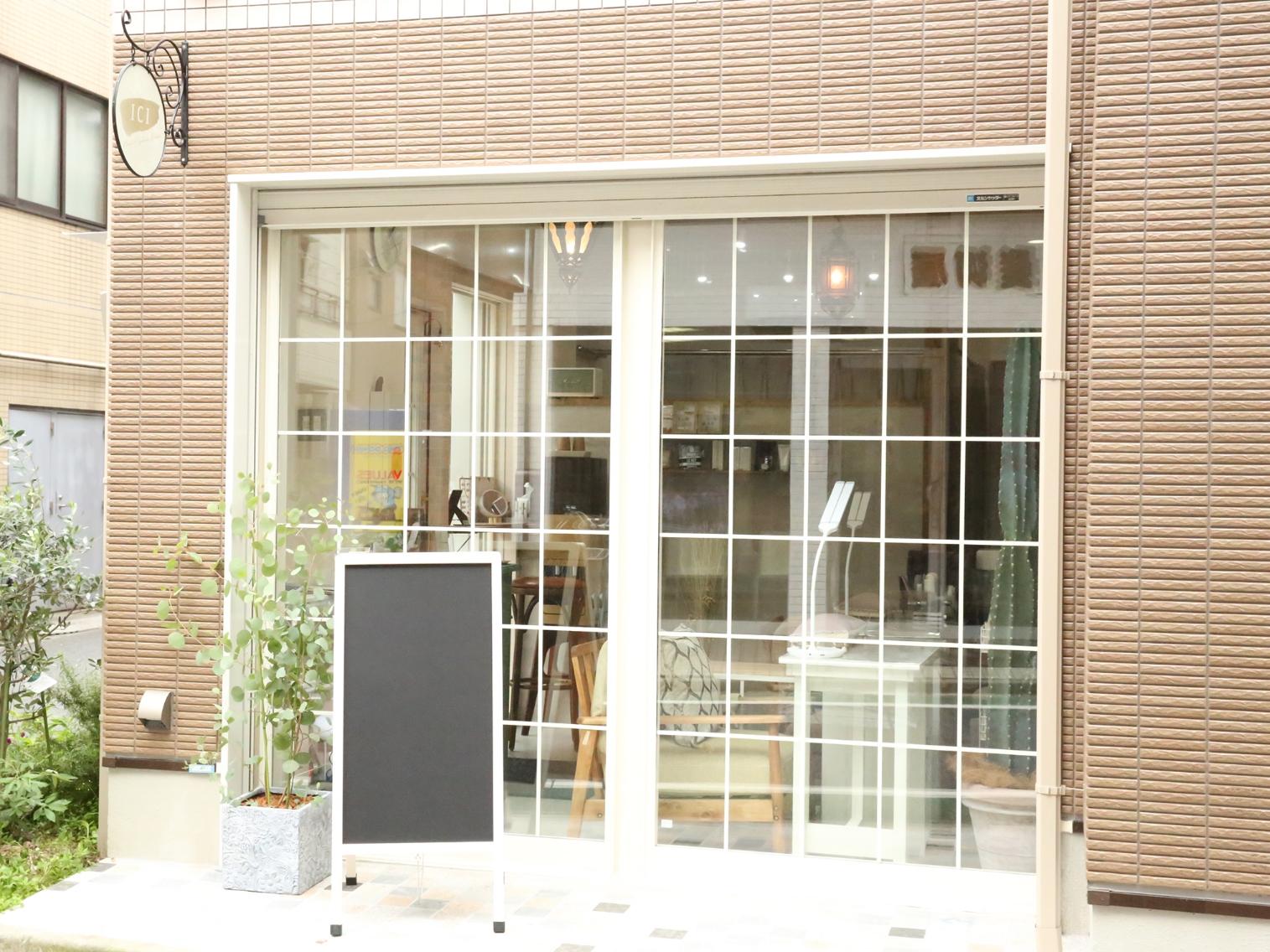 ICI -Atelier coco-