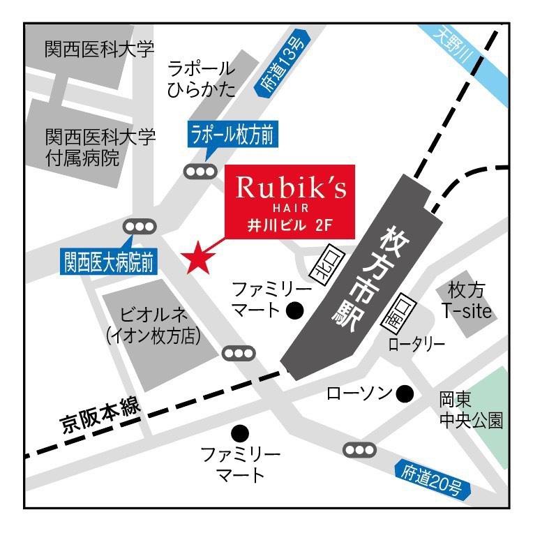Rubik'sルービック枚方