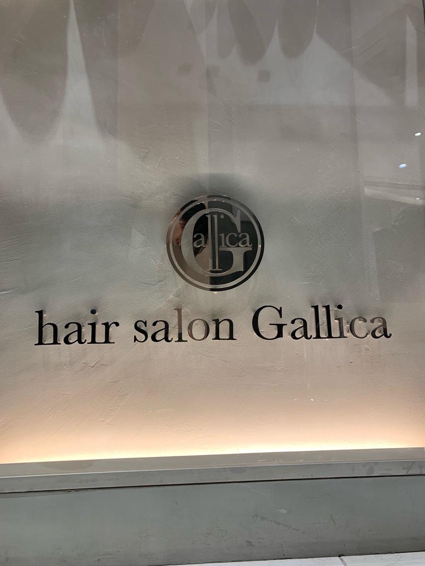 hair salon gallica