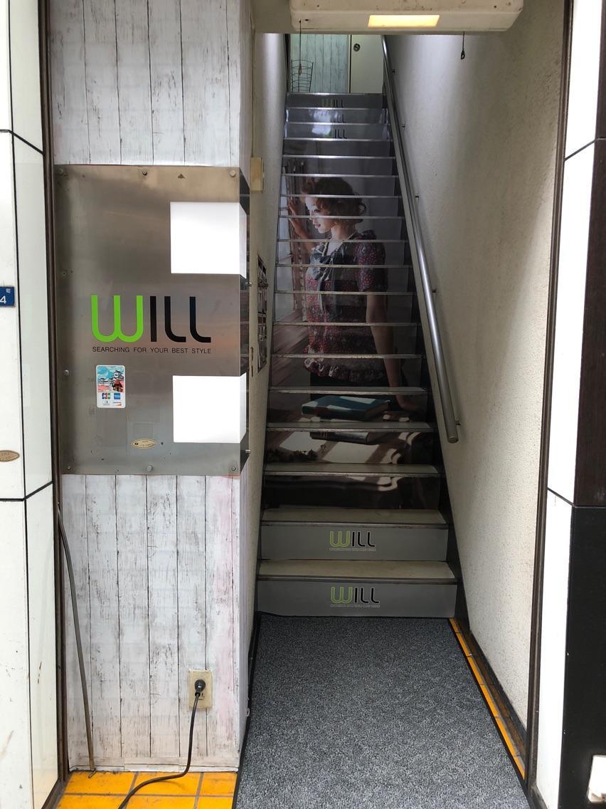 ウィル姫路駅前