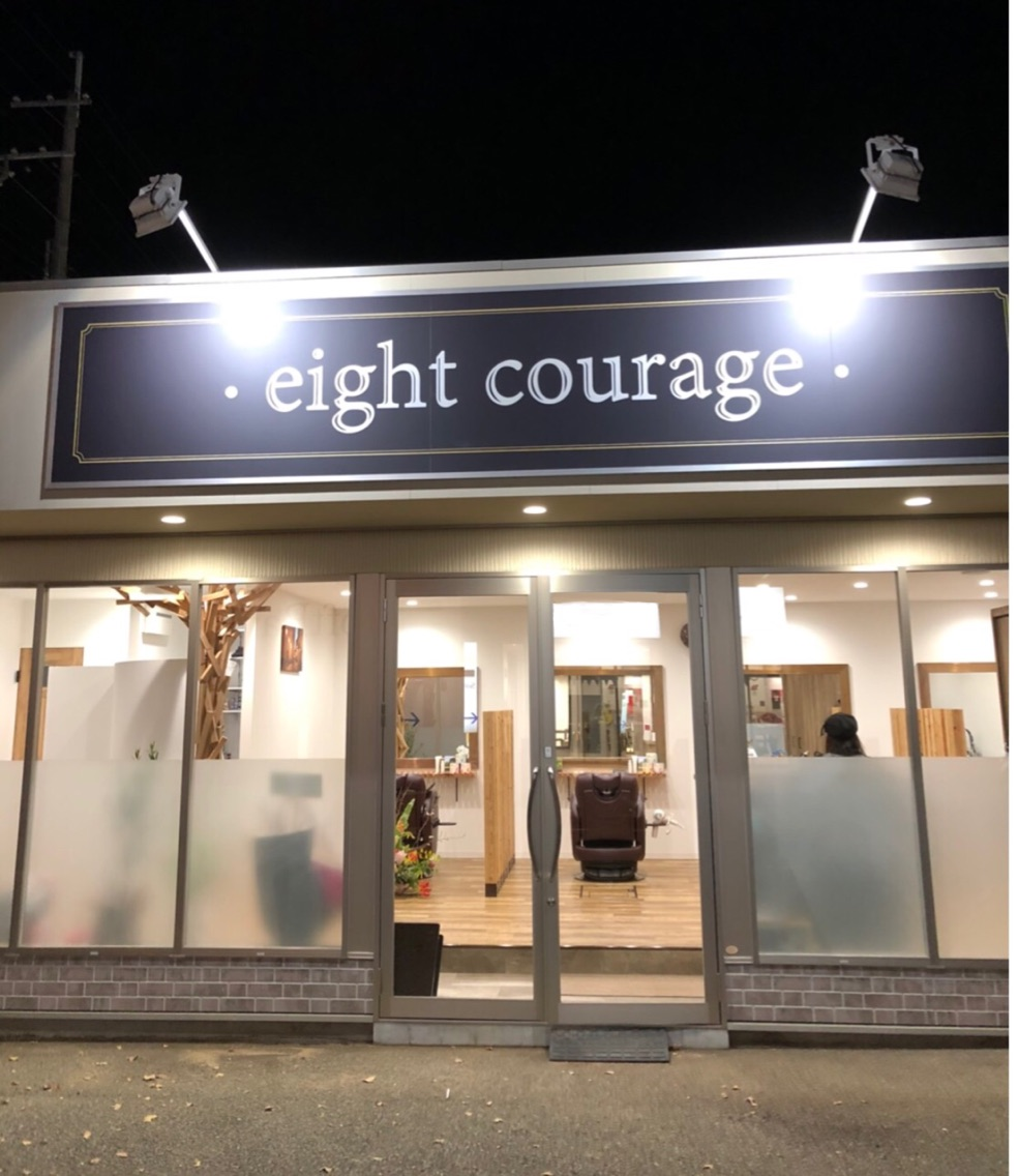 eight courage