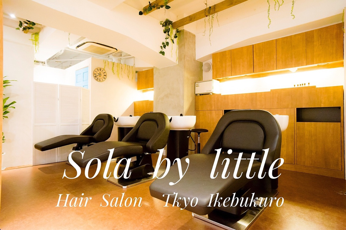 Sola by little