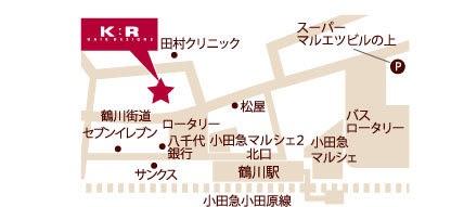 K:R鶴川(カール鶴川)(ケーアール鶴川)