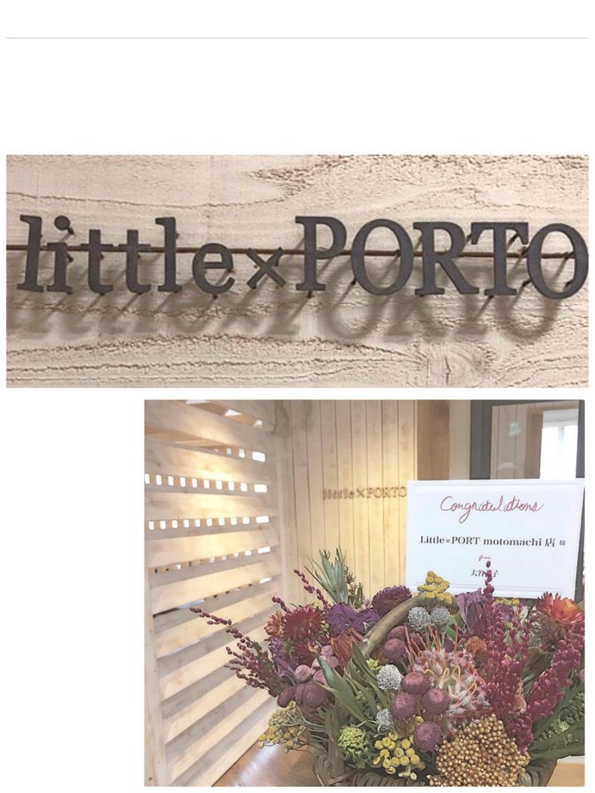 little×PORTOmotomachi