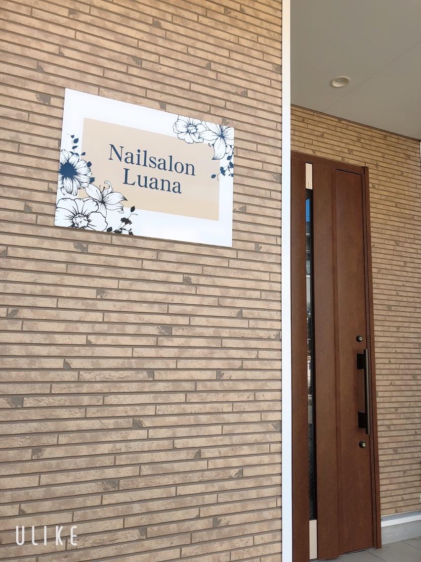 NailsalonLuana