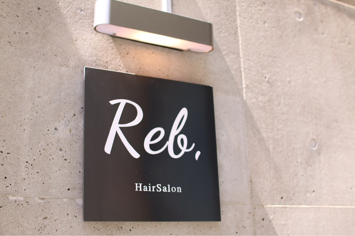 Reb Hair Salon
