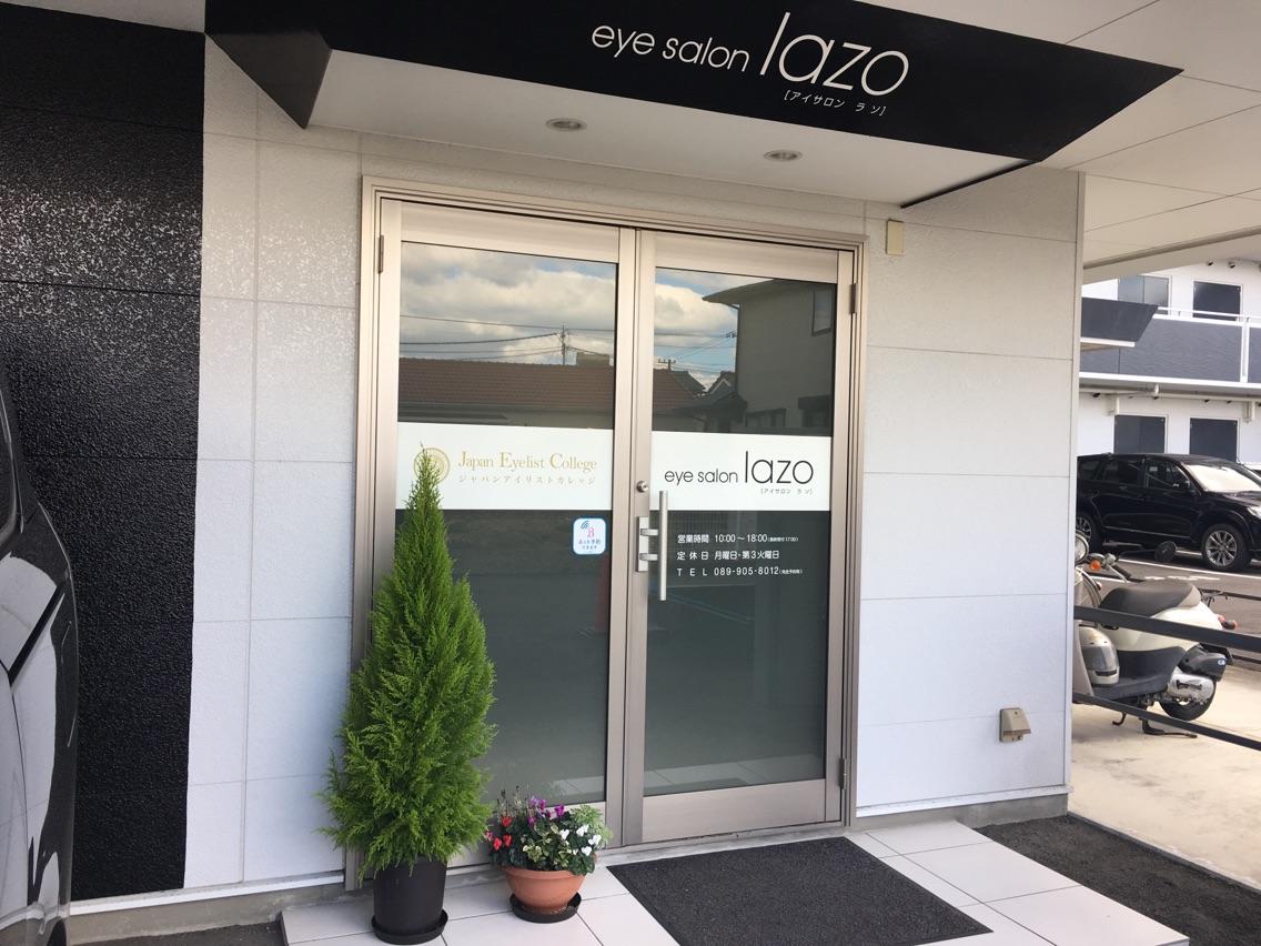 eye salon lazo 石井店