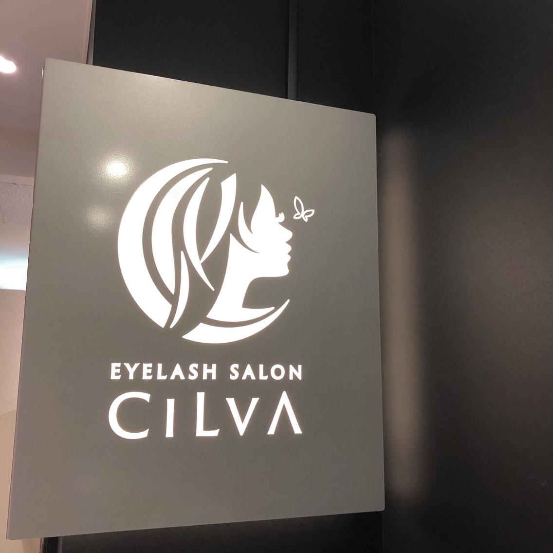 CiLvA(シルヴァ)