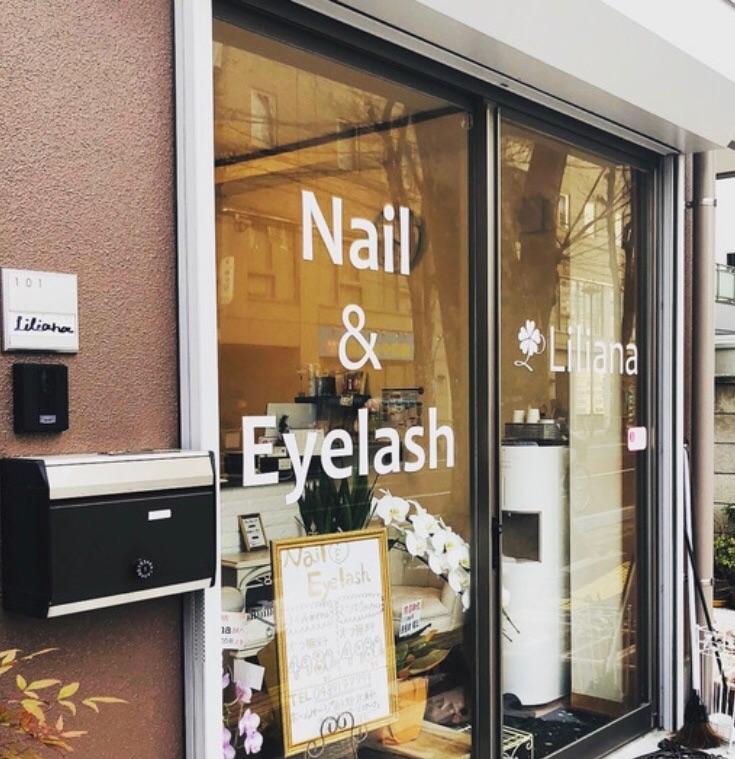 地域 No. 1店 nail&eyelashLiliana