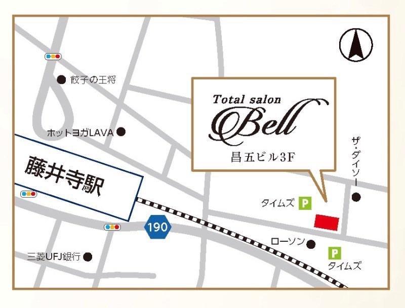 Totalsalon Bell