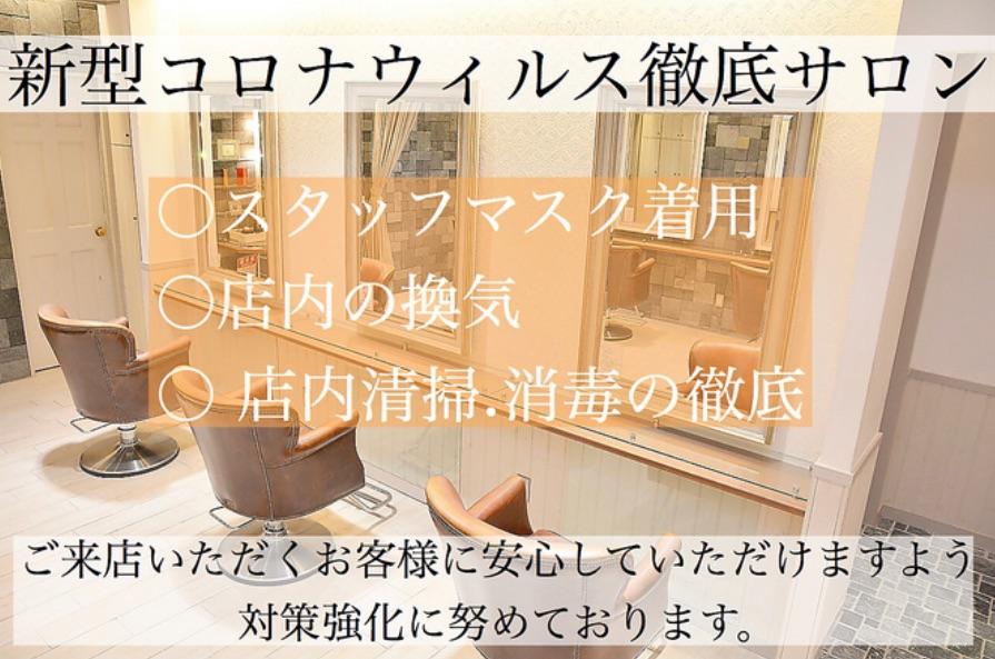 Neolive an:溝の口店