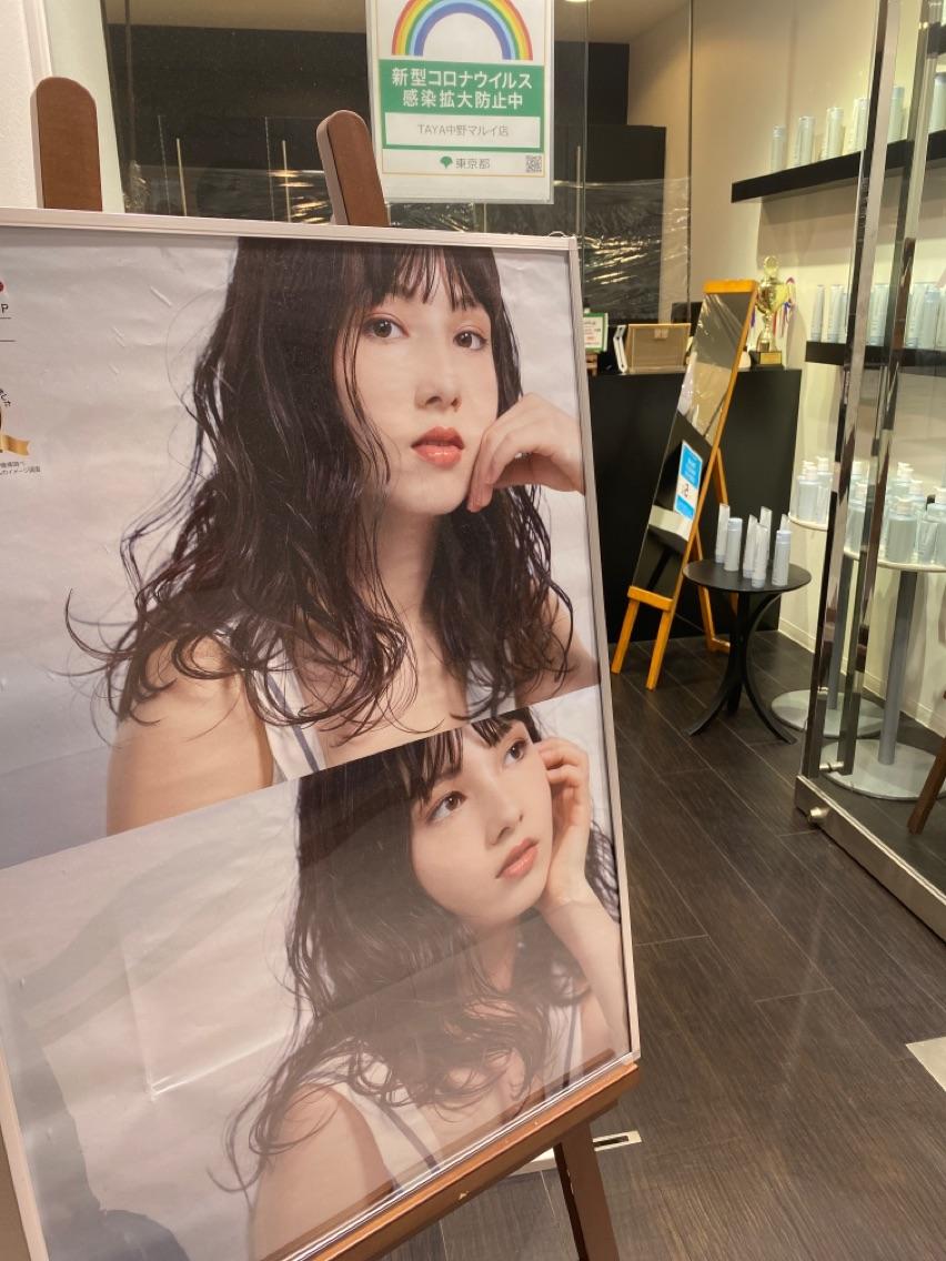 TAYA中野マルイ店
