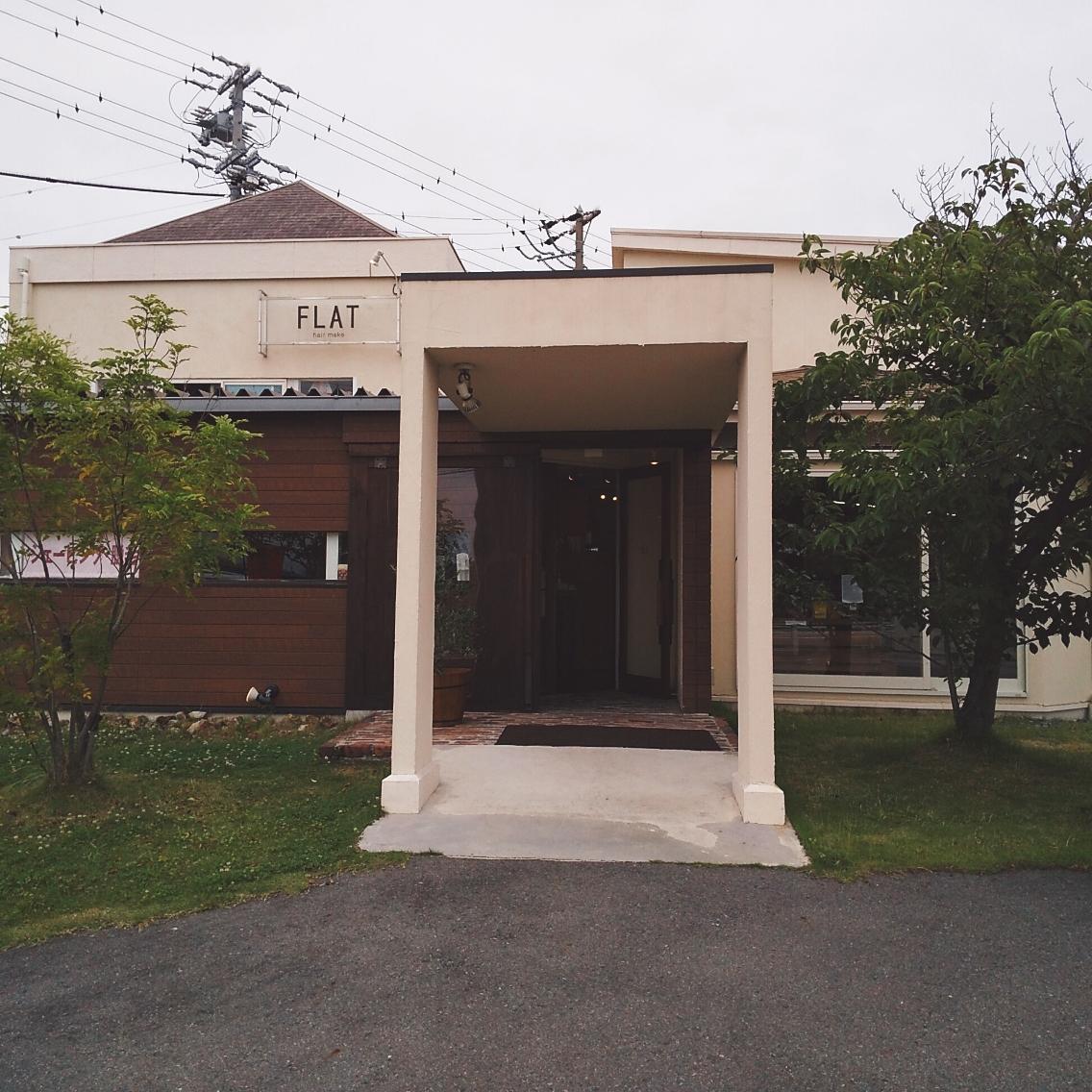 I-FLAT稲沢店