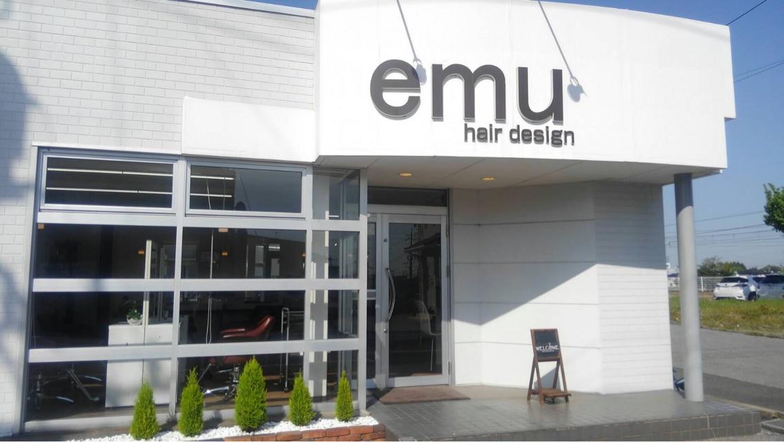 emuみゆき店