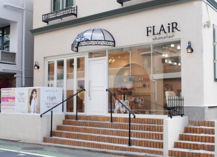 FLAiR ~chocolat~フレア