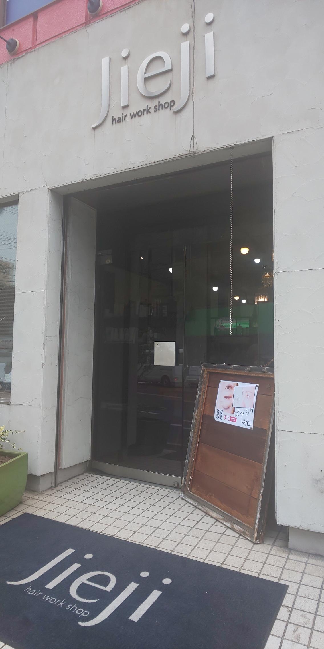 Verba松戸店