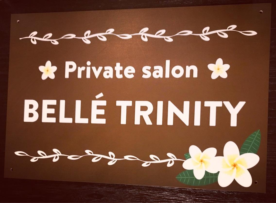 BELLÉ TRINITY 守山