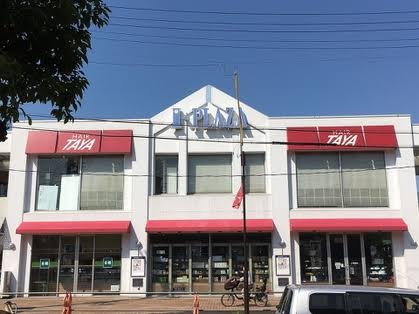 TAYA 伊勢丹Iプラザ東浦和店